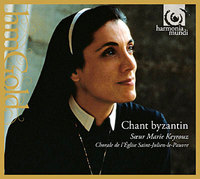 Chant Byzantin, Passion Et Resurrection
