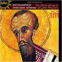 Rachmaninov Liturgy Of St John Chrysostom