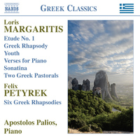 Margaritis: Piano Music